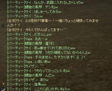 sakebu1.jpg