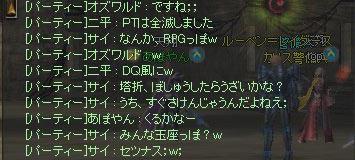 sakebuyo1.jpg