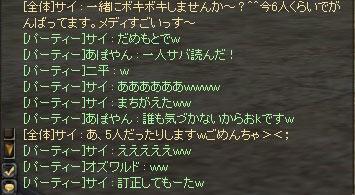 sakebuyo2.jpg
