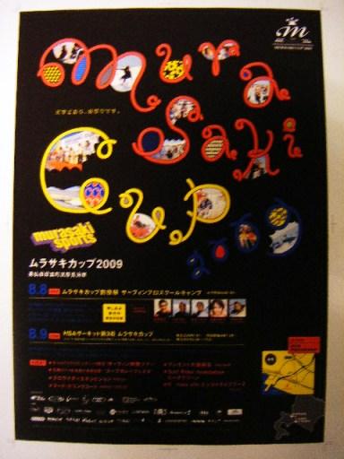 DSCF8987.jpg