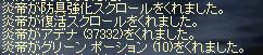 LinC3777_20081120s.jpg