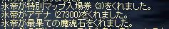 LinC3780_20081120s.jpg