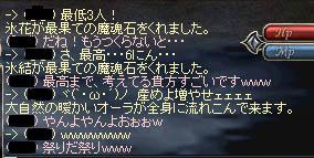 LinC3791_20081201sa.jpg