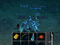 LinC3800_20081209s.jpg