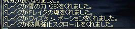 LinC3830_20081220s.jpg