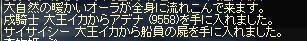 LinC3854_20090117s.jpg