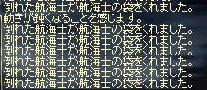 LinC3855_20090118s.jpg