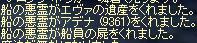 LinC3861_20090124s.jpg