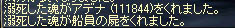LinC3877_20090212s.jpg