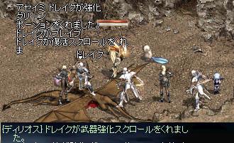 LinC3880_20090214s.jpg