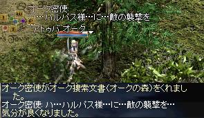 LinC3956_20090317j.jpg