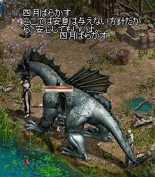 LinC3988_20090401s.jpg