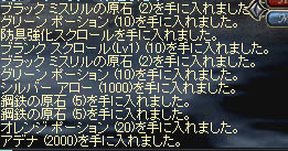 LinC4005_20090407s.jpg