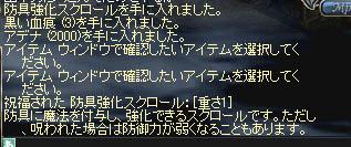 LinC4007_20090407s.jpg