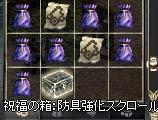 LinC4016_20090416s.jpg