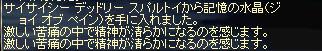 LinC4050_20090502s.jpg