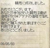 LinC4053_20090503r.jpg