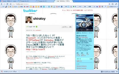 shiratoy.jpg