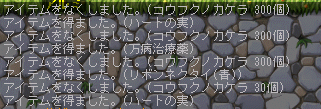 2009_0530_1804.png