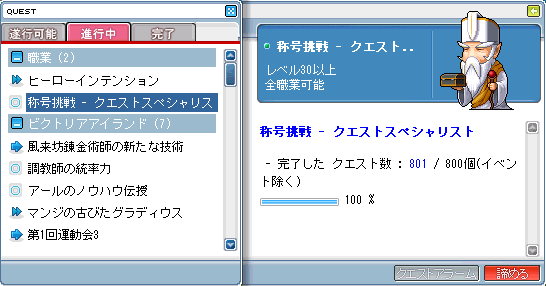 2009_0628_0010.png