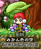 2009_0628_0012.png