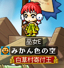2009_0702_0028.png