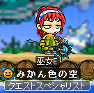 2009_0810_0100_1.png