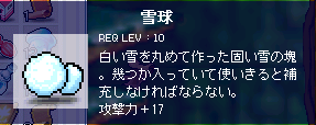 2009_0907_0108.png
