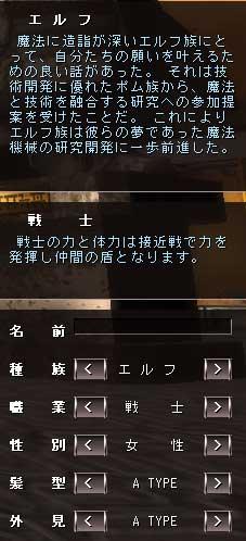 002-NS_SS_0001234712.jpg
