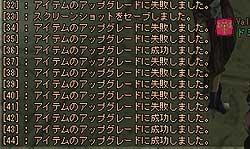 0302-2NeutralC0034.jpg