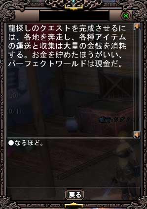 0424-1-2007-04-23-21-43-39.jpg
