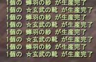 0702-1-2007-07-01-19-36-35.jpg