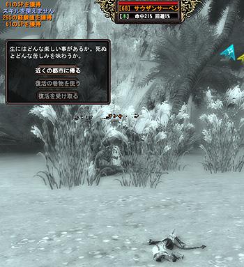 0711-1-2007-07-10-21-41-42.jpg