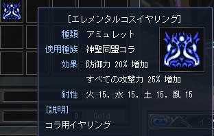 0724-3NeutralC0034.jpg