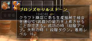 0904-7-NS_SS_0006280249.jpg