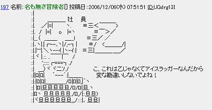 1206-3-image01.jpg