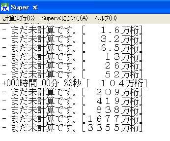 pai_25.jpg