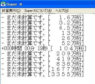 pi_30.jpg