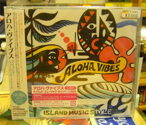 aloha-vibes.jpg