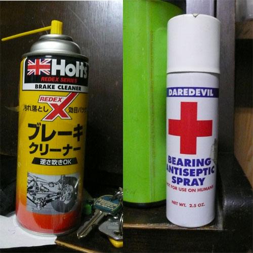 bearing-cleaning-2.jpg