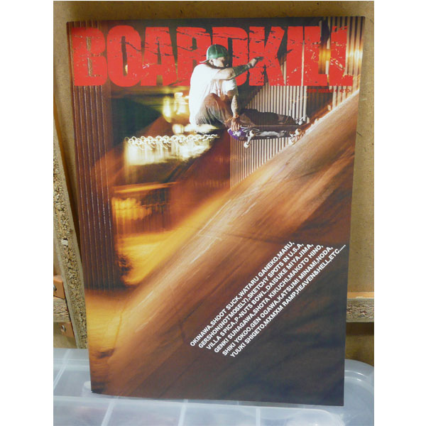 boardkill-issue-14.jpg