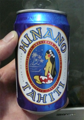 hinano-can.jpg