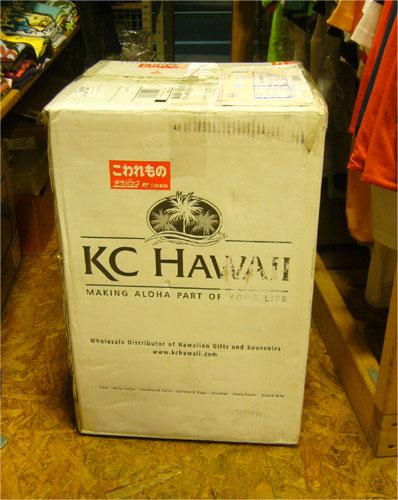 kc-aloha-box.jpg