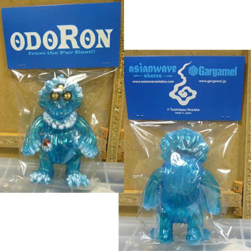 odoron-for-blog-2.jpg