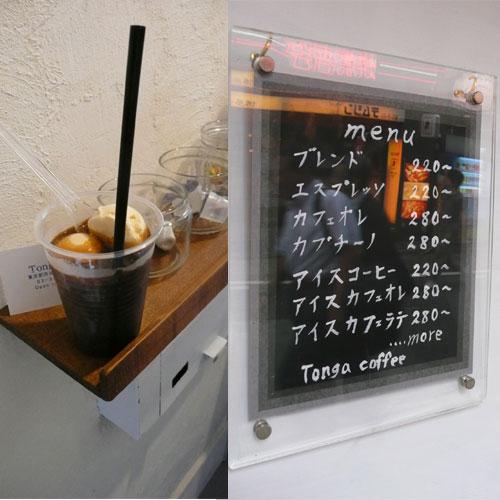 sign-board-4.jpg