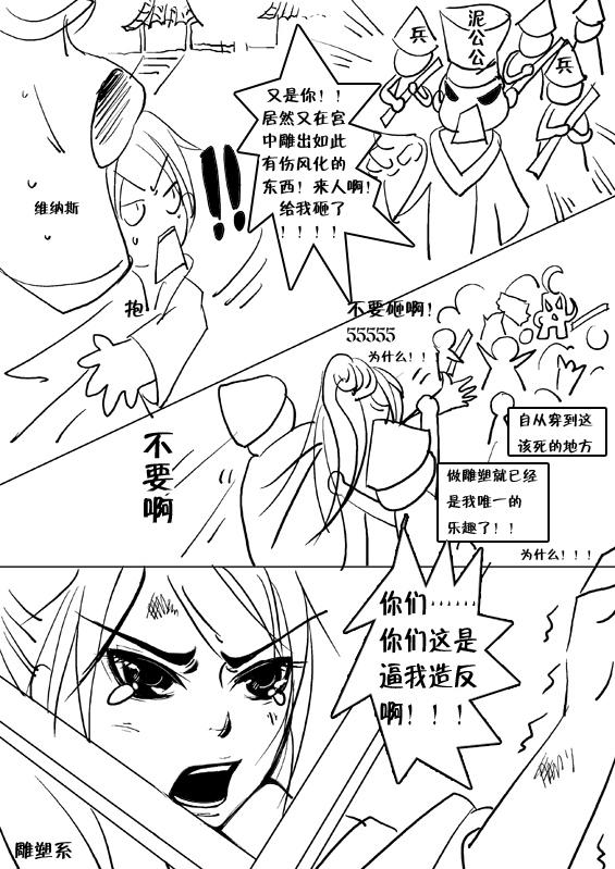 作品ファイル10-01副本