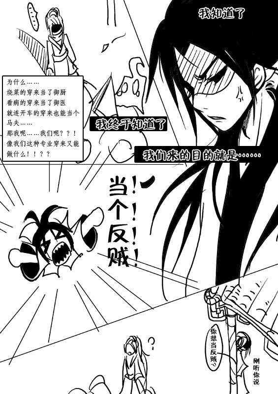 作品ファイル11-01副本