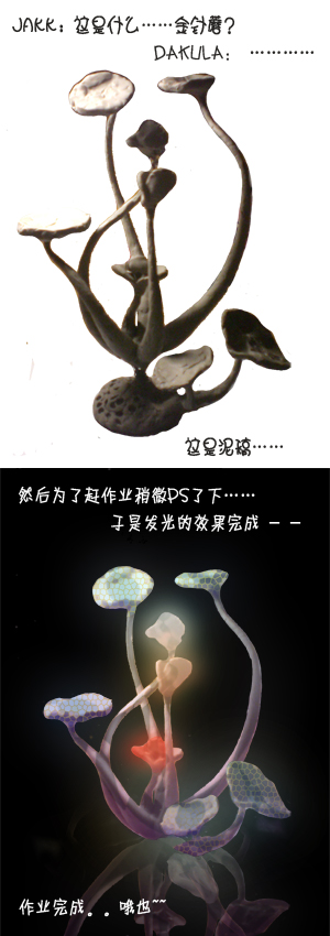 水景#21457;光雕塑