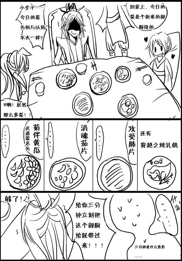 YC1.jpg