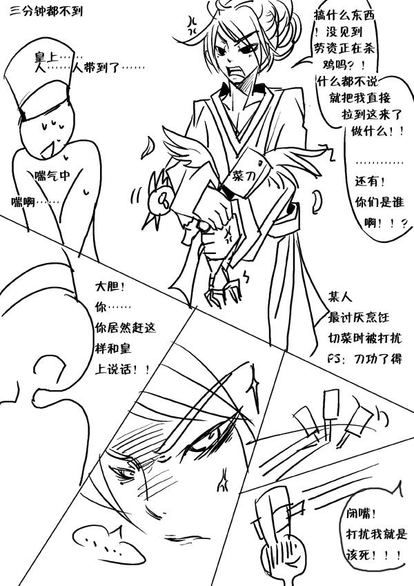 YC2.jpg